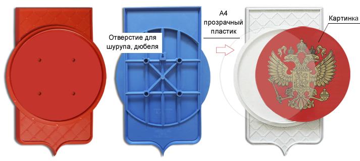 Бокс Русь 500. Красный, синий, мраморный